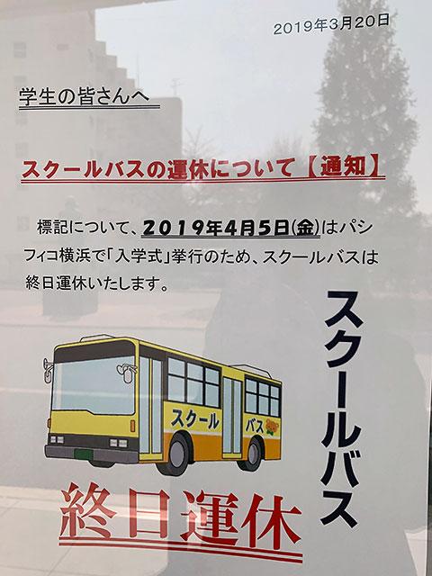 f:id:takahikonojima:20190422165333j:plain