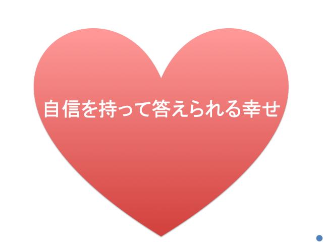 f:id:takahikonojima:20190430084427p:plain