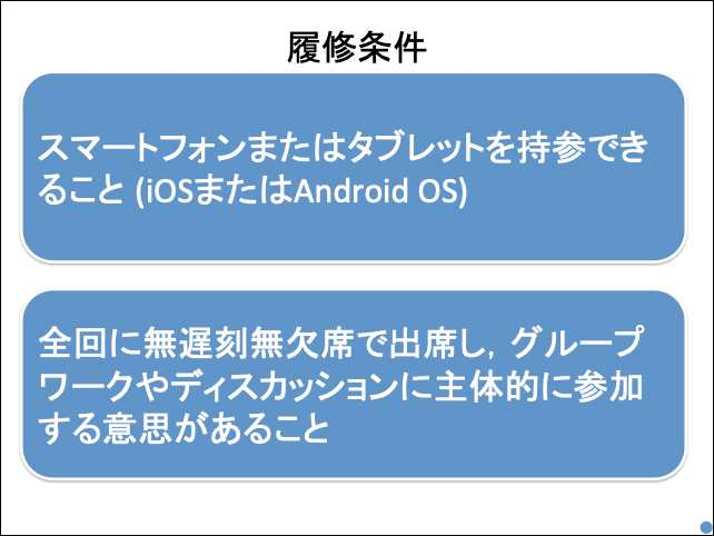 f:id:takahikonojima:20190430094800p:plain