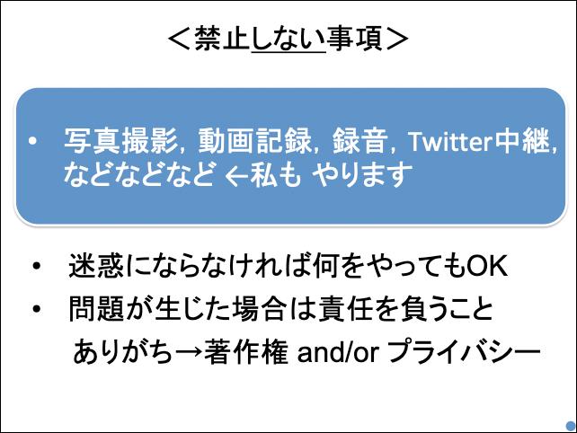 f:id:takahikonojima:20190430094808p:plain