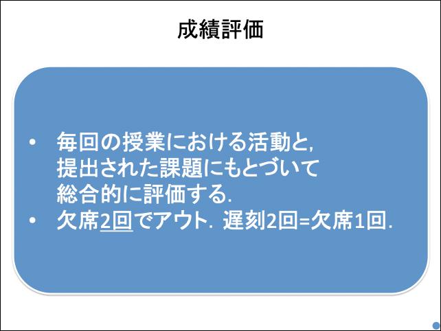 f:id:takahikonojima:20190430094820p:plain