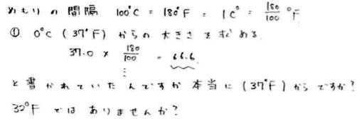 f:id:takahikonojima:20190430124034p:plain