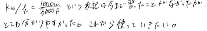 f:id:takahikonojima:20190430124050p:plain