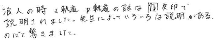 f:id:takahikonojima:20190430124102p:plain