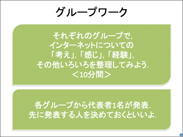 f:id:takahikonojima:20190430134449p:plain