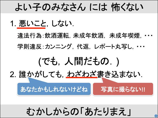 f:id:takahikonojima:20190430134553p:plain
