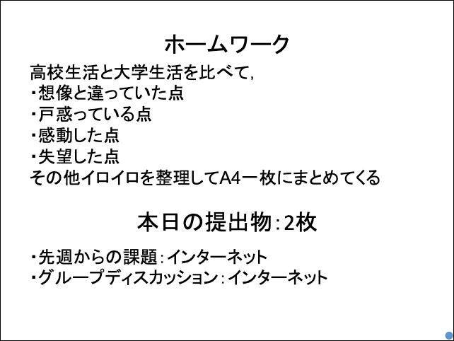 f:id:takahikonojima:20190430134611p:plain