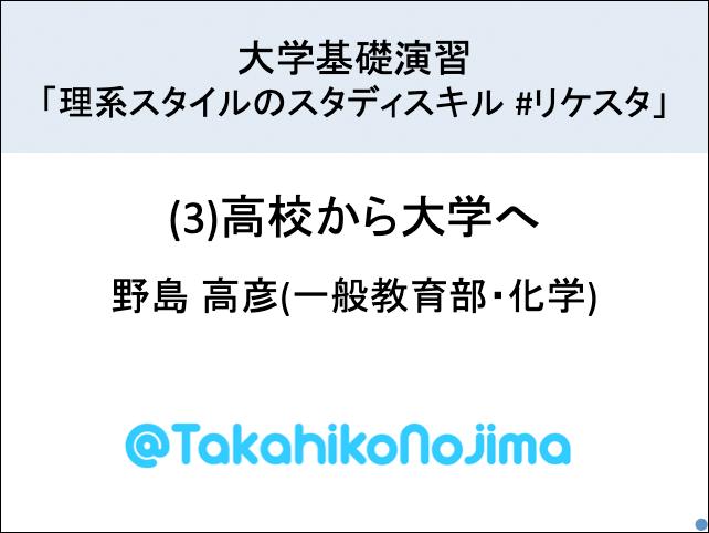 f:id:takahikonojima:20190430143110p:plain