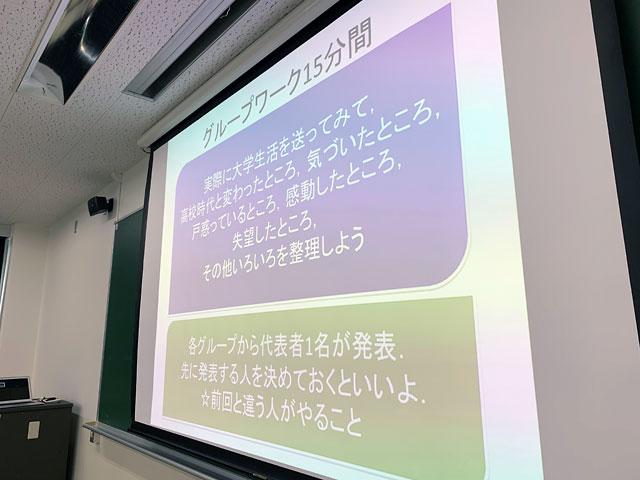 f:id:takahikonojima:20190430143149j:plain
