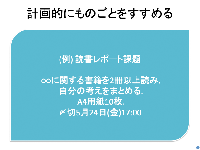 f:id:takahikonojima:20190430143212p:plain