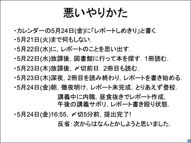 f:id:takahikonojima:20190430143220p:plain
