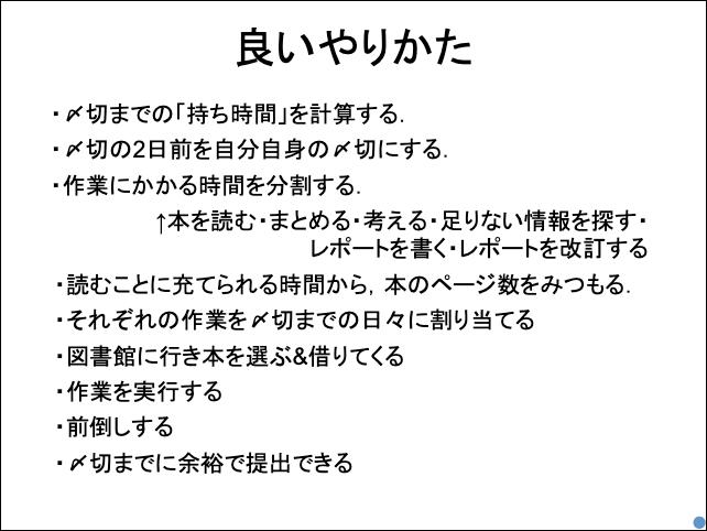 f:id:takahikonojima:20190430143235p:plain