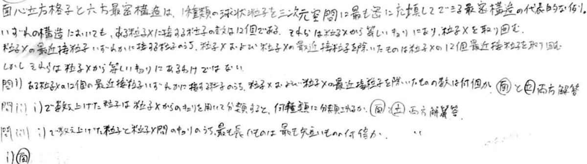 f:id:takahikonojima:20190430182301p:plain