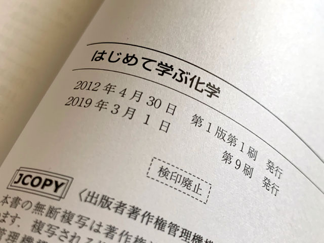 f:id:takahikonojima:20190501090450j:plain