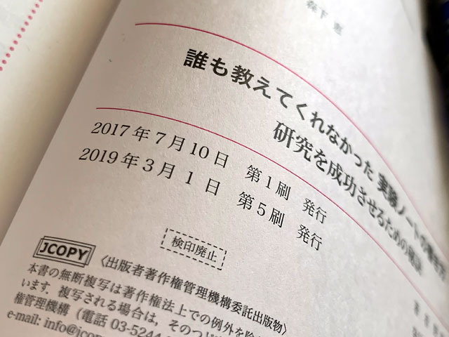 f:id:takahikonojima:20190501090458j:plain