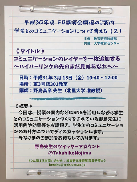 f:id:takahikonojima:20190501090535j:plain