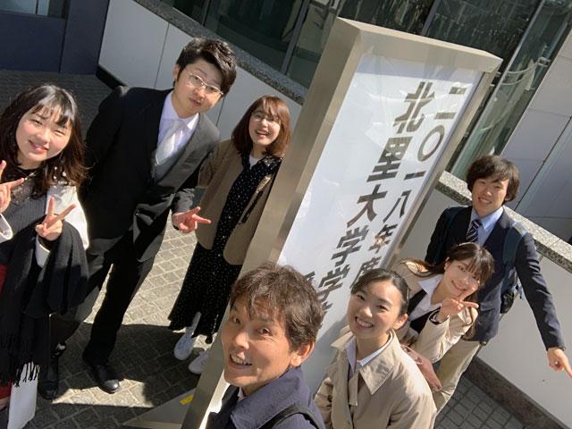 f:id:takahikonojima:20190501090602j:plain