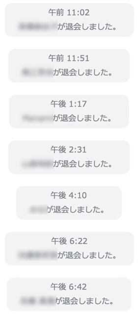f:id:takahikonojima:20190501090643j:plain