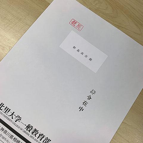 f:id:takahikonojima:20190501114518j:plain