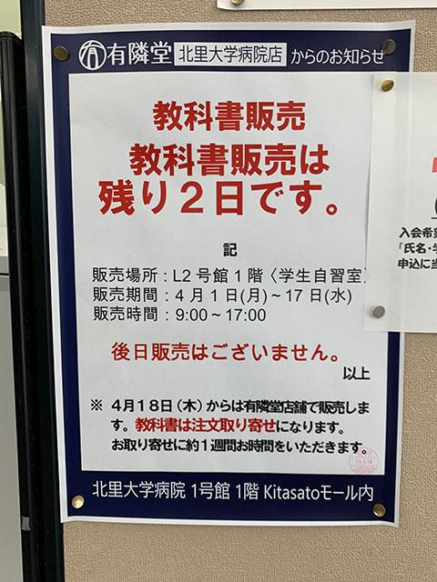 f:id:takahikonojima:20190501121221j:plain
