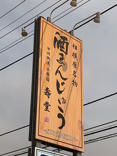 f:id:takahikonojima:20190502131957j:plain