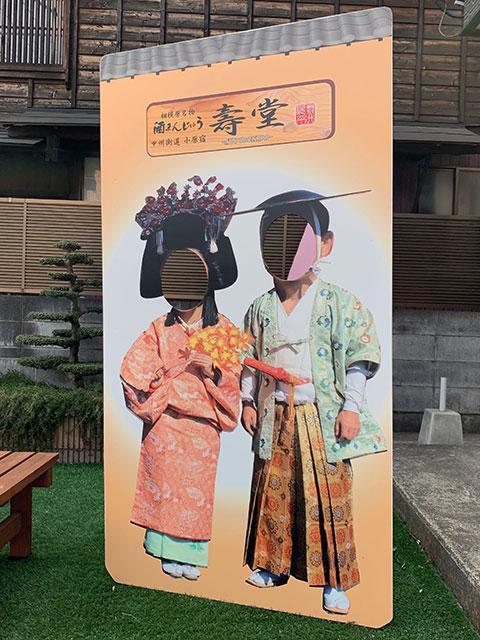 f:id:takahikonojima:20190502132012j:plain