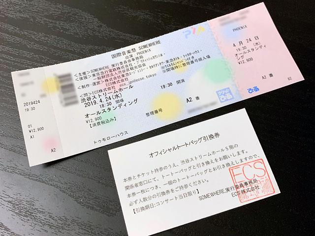 f:id:takahikonojima:20190502173958j:plain