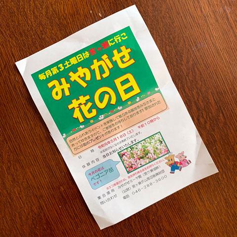 f:id:takahikonojima:20190503133204j:plain