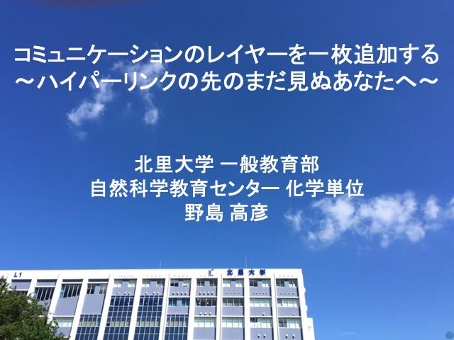f:id:takahikonojima:20190503143317p:plain