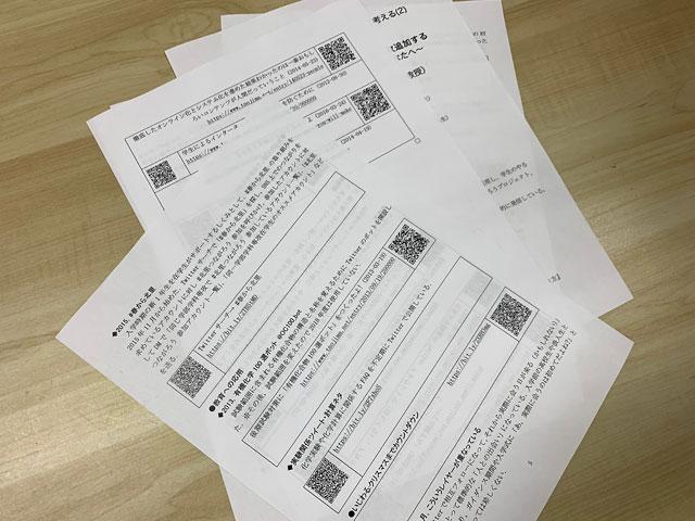 f:id:takahikonojima:20190503143346j:plain