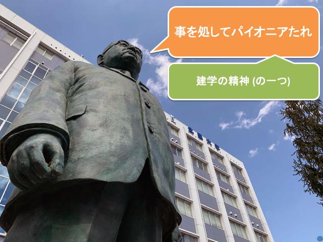 f:id:takahikonojima:20190503143353p:plain