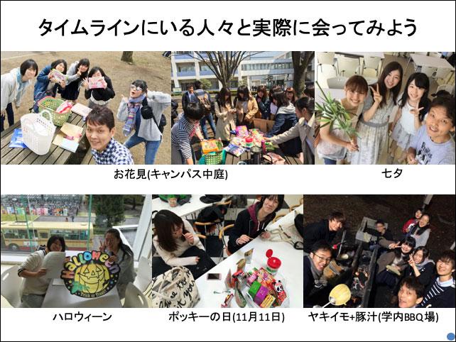 f:id:takahikonojima:20190503143415j:plain