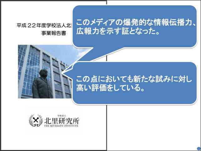 f:id:takahikonojima:20190503143426p:plain