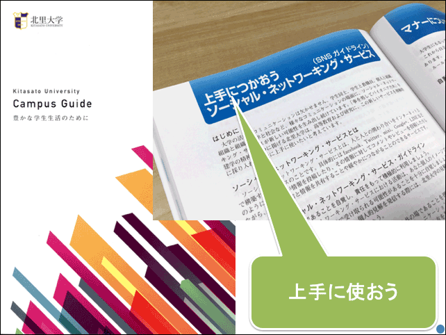 f:id:takahikonojima:20190503143431p:plain