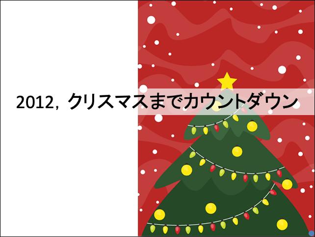 f:id:takahikonojima:20190503143451p:plain