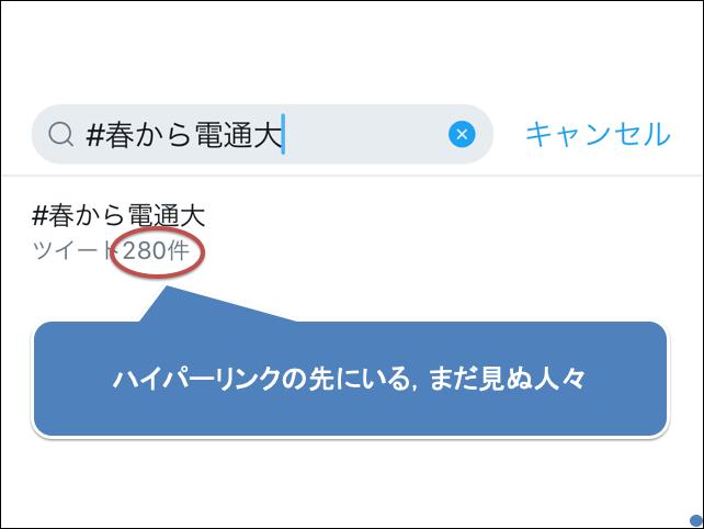 f:id:takahikonojima:20190503143503p:plain