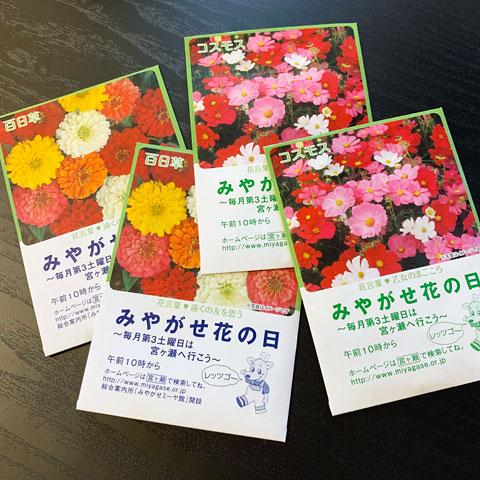 f:id:takahikonojima:20190518225210j:plain