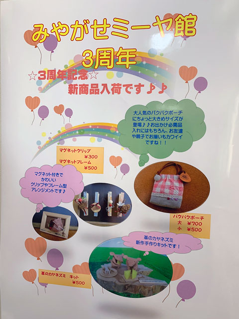 f:id:takahikonojima:20190518225340j:plain