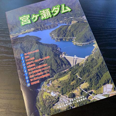 f:id:takahikonojima:20190518225353j:plain