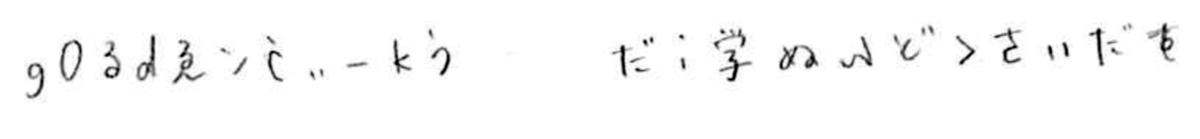 f:id:takahikonojima:20190519085629p:plain