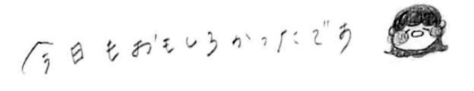 f:id:takahikonojima:20190519142420p:plain