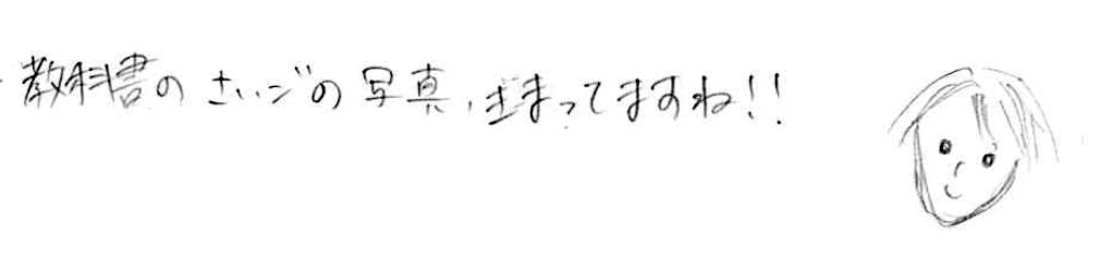 f:id:takahikonojima:20190519142427p:plain