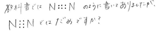 f:id:takahikonojima:20190519150824p:plain