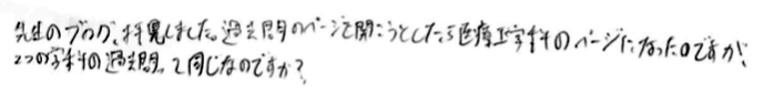f:id:takahikonojima:20190519150859p:plain