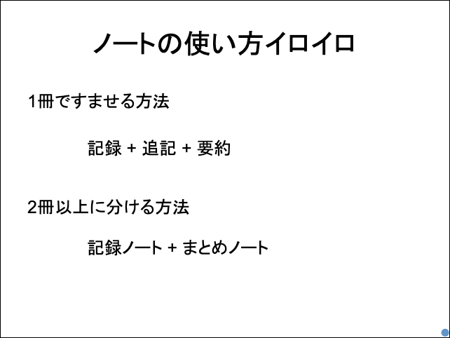 f:id:takahikonojima:20190520153621p:plain