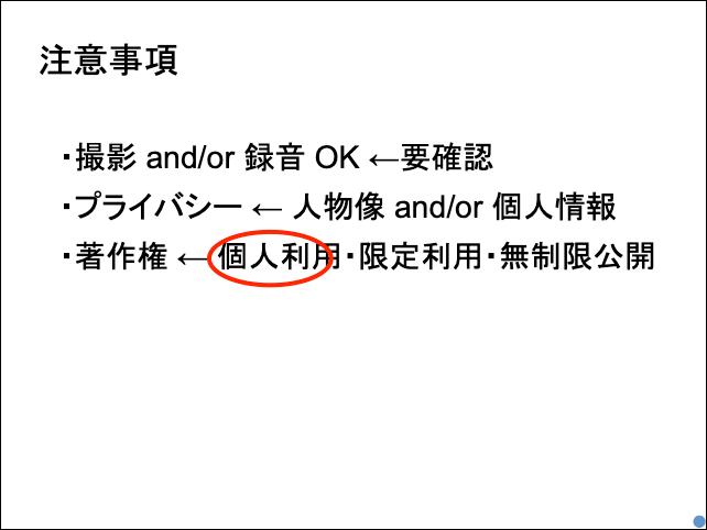 f:id:takahikonojima:20190520153653p:plain
