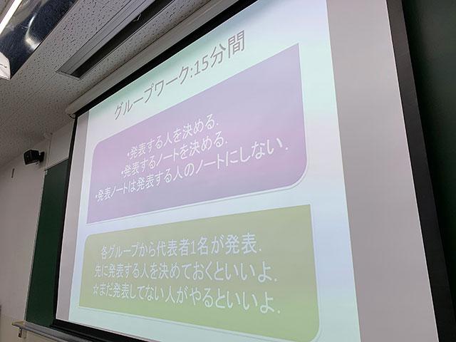 f:id:takahikonojima:20190520162500j:plain