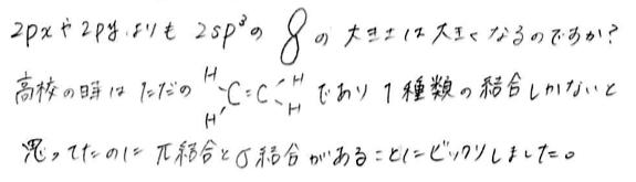 f:id:takahikonojima:20190607155718p:plain
