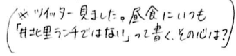 f:id:takahikonojima:20190607155735p:plain