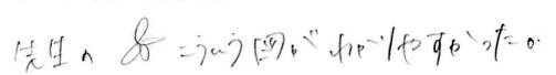 f:id:takahikonojima:20190607155742p:plain